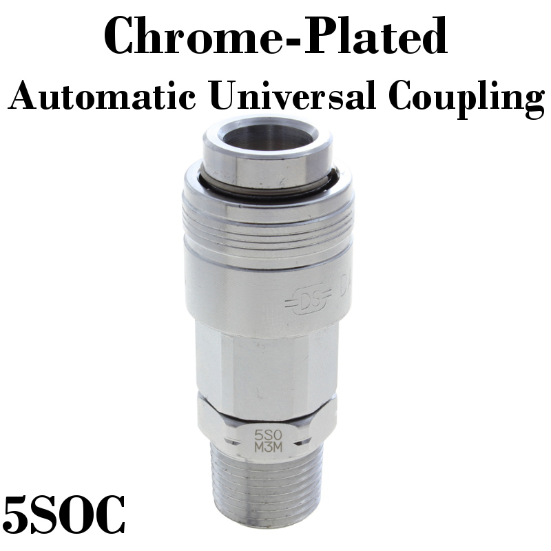 Chrome-Plated Universal Automatic Coupler