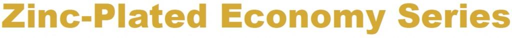 Economy Series Logo